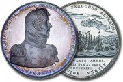 War of 1812 Medal